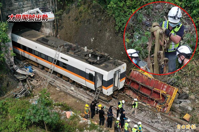 檢警及運安會人員第一時間就在現場發現許多卡其色綁帶,發現有多處裂痕,但綁帶是被拉斷、掉落還是被事故列車輾斷等,尚待檢警調查釐清、還原現場。(本報合成)