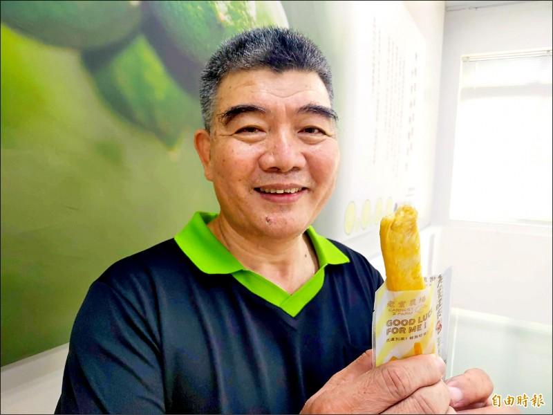 永大食品推出的冰烤鳳梨條。(記者陳彥廷攝)