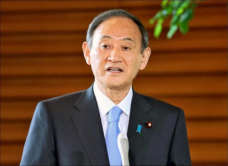 日本首相菅義偉預定四月中旬訪問美國,再訪印度,盼與盟國及友好國家組成「中國包圍網」。(法新社)