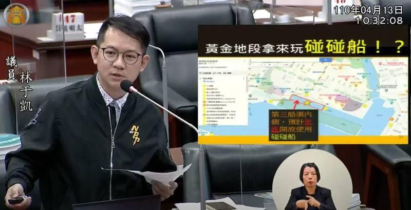 高市議員林于凱建議成立「高雄港開放委員會」。(林于凱服務處提供)