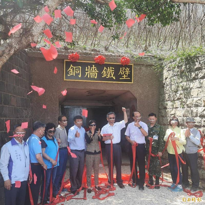 澎湖文旅年重點的銅牆鐵壁,延至海洋年才正式開放。(記者劉禹慶攝)
