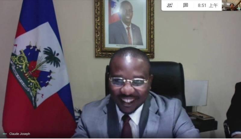 海地外長喬塞德與外長吳釗燮進行視訊通話。(外交部提供)