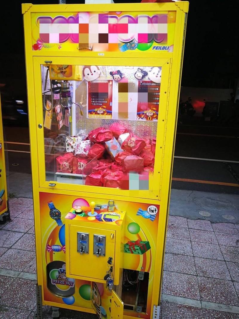 警方提醒,改變機台內影響機率的行為,都可能涉嫌賭博罪。(警方提供)