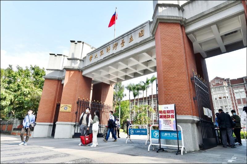 台灣師範大學英語系兼任教授張武昌提醒,拔尖計畫應再思考,如何讓英語好的菁英未來繼續留台。(資料照)