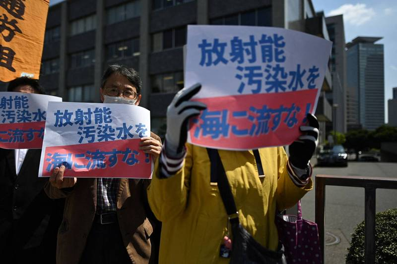 Many people in Japan expressed their opposition to the government's discharge of Fukushima nuclear waste water into the sea.  (AFP)