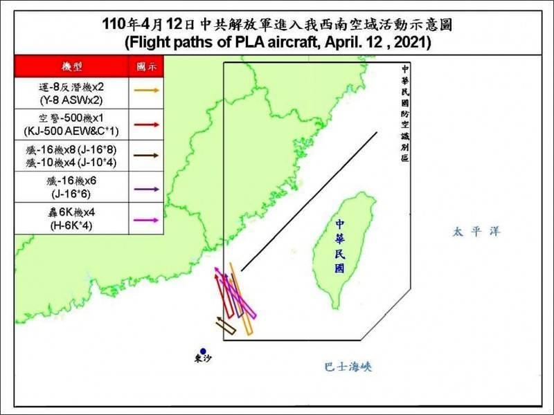 國防部公布的「即時軍事動態」揭露,昨日有25架次中國軍機擾台。(國防部提供)