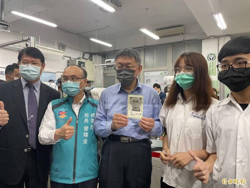 台北市長柯文哲(左三)出席「台北市工業機器人技術教學中心揭牌暨MOU簽約儀式」。(記者蔡亞樺攝)