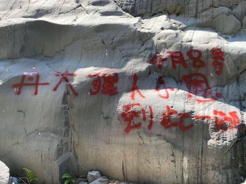 南投信義鄉丹大野溪,一連驚見8隻斷頭水鹿浮屍,甚至在溪床巨石,還有人噴漆署名「到此一遊」,引發熱議。(圖由楊姓民眾提供)