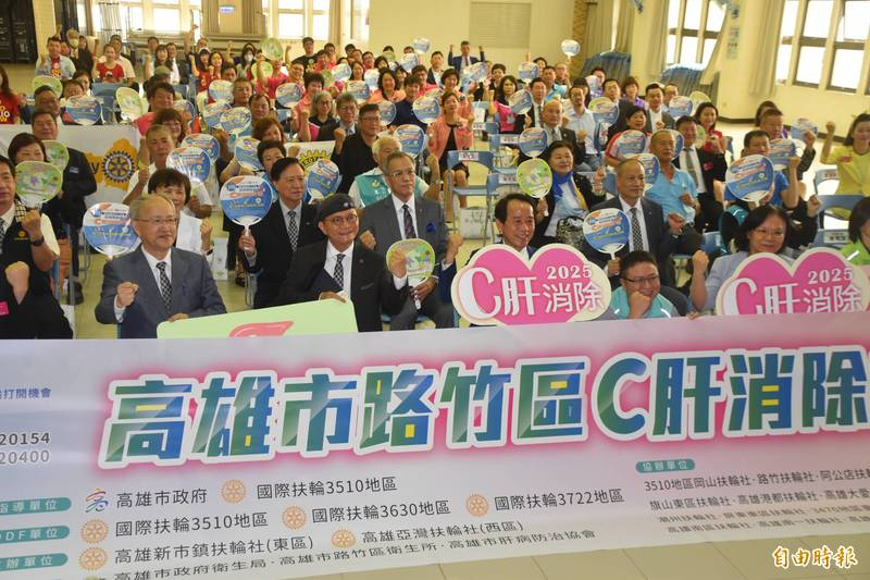 高市副市長林欽榮(中)今天上午出席國際扶輪社捐贈300萬元協助路竹區C型肝炎防治活動。(記者蘇福男攝)