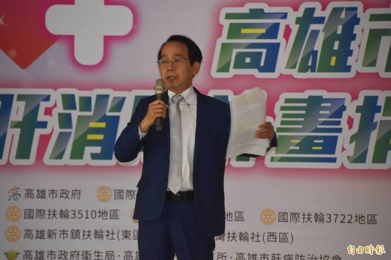 高市副市長林欽榮今天自爆,自己曾是20年的C肝帶原者,飽受病痛折磨,經自費上百萬元服藥治癒。(記者蘇福男攝)