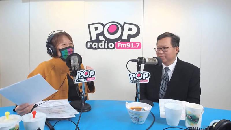 桃園市長鄭文燦受訪時強調:福島核廢水入海是科學議題;台灣沒接受、沒背書,但日本要說清楚。(圖擷取自網頁)