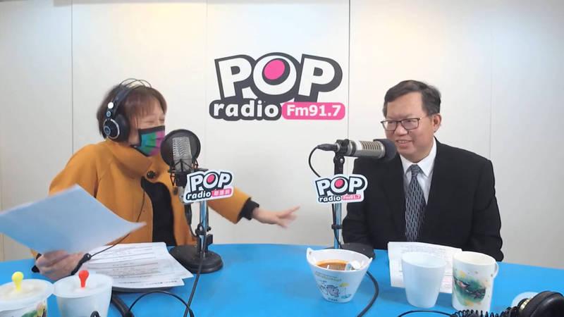 桃園市長鄭文燦受訪時表示,國民黨思維認為破壞台美關係就是好事。(擷自網頁)