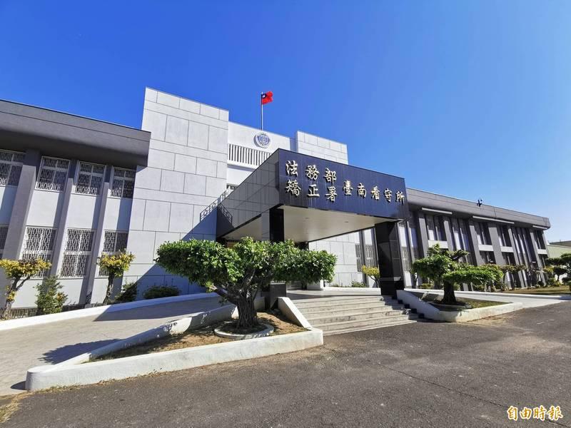 收押禁見的楊姓退休警官遭爆被帶離舍房1小時,台南看守所澄清疑點。(記者吳俊鋒攝)