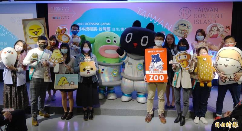 文策院與日本合作,篩選出台灣14個原創角色品牌,今進軍日本授權展,包含KURORO、美美xHH先生、灣A麻吉、米滷蛋、無所事事小海豹等,要大吸「哈台族」粉絲。(記者吳柏軒攝)