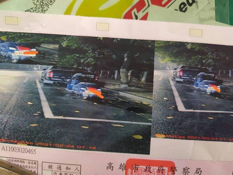 網友表示,自己在將黃牌重機停放在汽車格內卻被人檢舉,還因此吃上罰單。(圖取自臉書社團「爆怨2公社」)