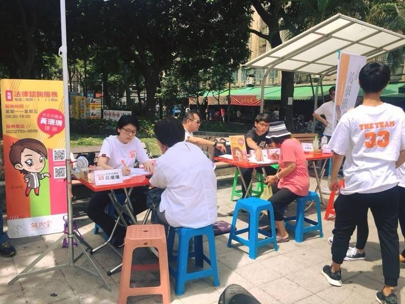 台北市副市長黃珊珊批評勞動局對銀行開罰是「法匠」行為,有如恐龍判決。(圖翻攝自黃珊珊臉書)