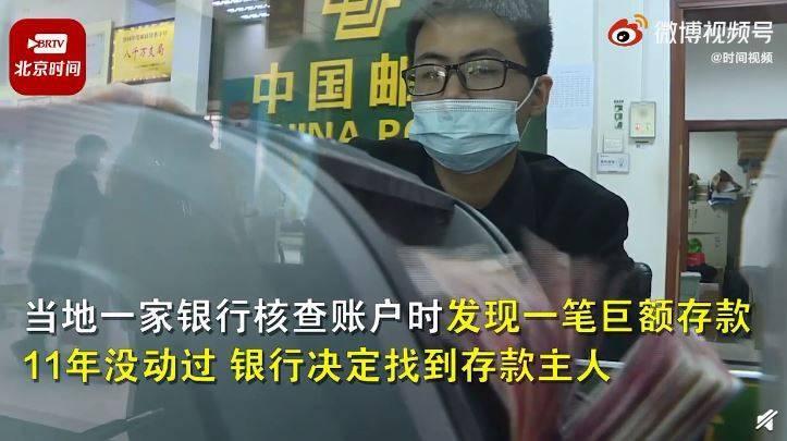 中國一間銀行員近日發現歲老婦的存款高達83萬人民幣(新台幣約350萬元),卻長達11年毫無音訊,故聯繫老婦子女,但其子女對這筆存款毫不知情,消息傳開後,引起中國網友熱烈討論。(圖擷取自微博)