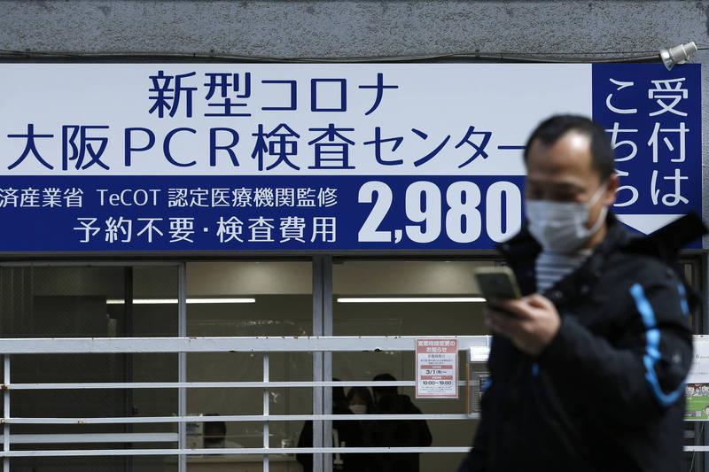 日本大阪府的武漢肺炎(新型冠狀病毒病,COVID-19)疫情急速升溫,繼昨日首度日增千例以上確診,今日又增1130例確診刷新紀錄。(彭博)