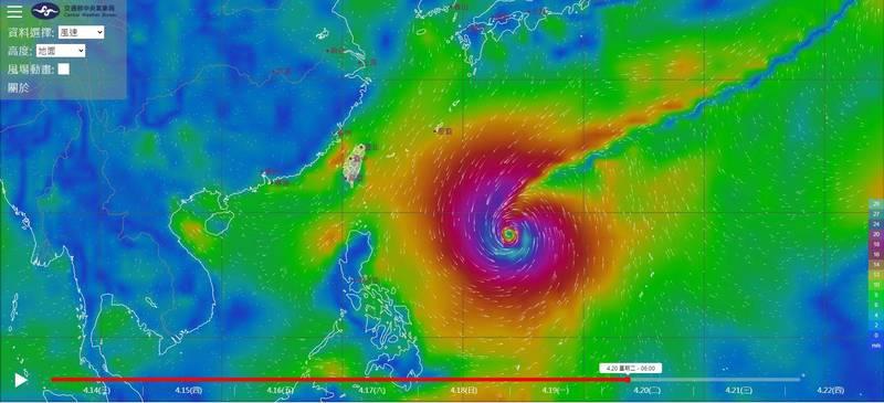 今年第2號颱風「舒力基」已經形成,目前持續朝西北方移動,預計18日北轉,往東北方前進。(圖取自中央氣象局)