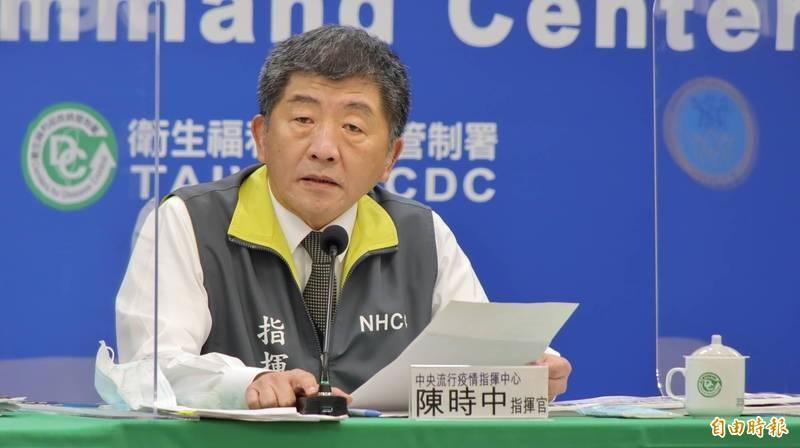 相關防疫事宜與最新疫情,指揮官陳時中將於下午2點召開記者會對外說明。(資料照)