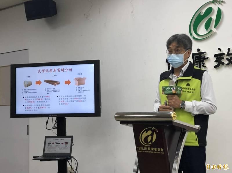 農委會副主委陳駿季表示經政院跨部會協調後,3大紙廠將優先供應農用紙箱。(記者楊媛婷攝)