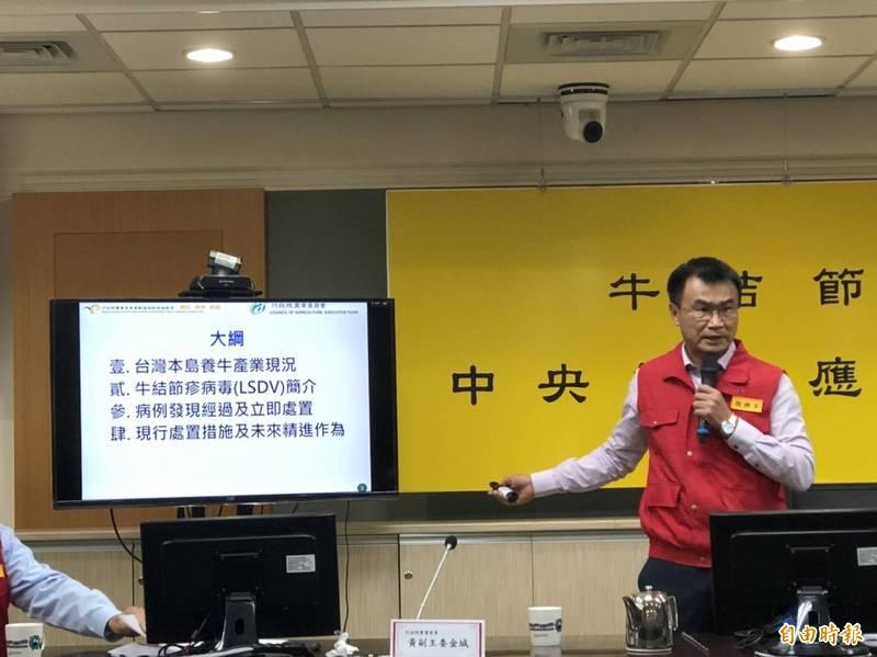 農委會主委陳吉仲說明本島爆發牛結結疹的情況。(記者楊媛婷攝)