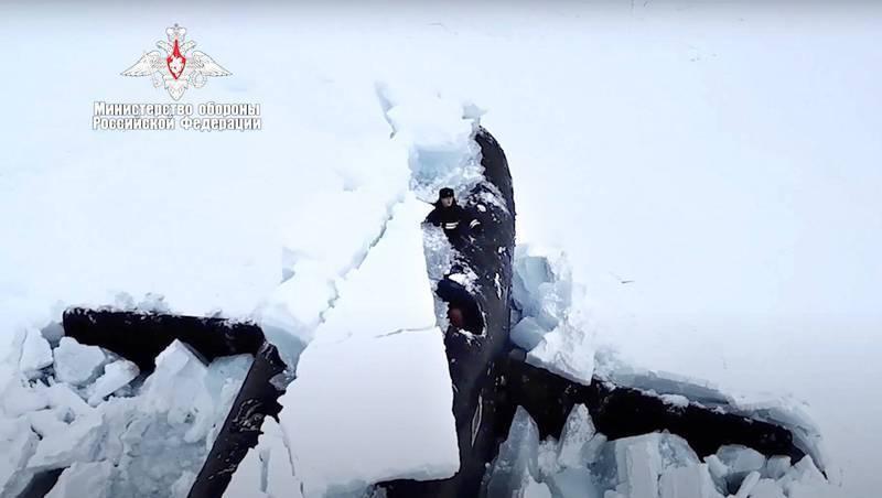 俄羅斯海軍總司令葉夫梅諾夫先前公布了白熊2021演習多張照片。(美聯社)