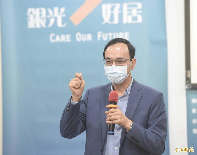前國民黨主席朱立倫表示,中華民國直到今天還屹立不搖的存在台灣,已存在110年更是鐵一般的事實。(記者簡榮豐攝)