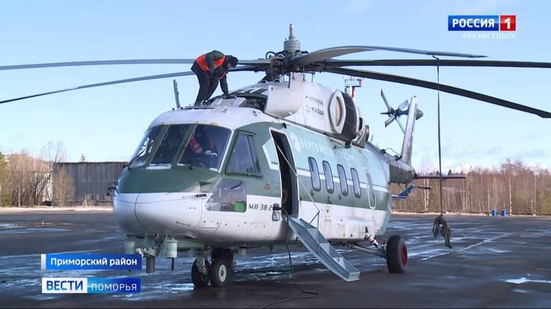 俄羅斯中型運輸直升機「米38-2」,已送抵俄國西北部的瓦西科沃機場,將進行為期數週的結冰測試。(圖翻攝自gtrkPomorie官方YouTube)