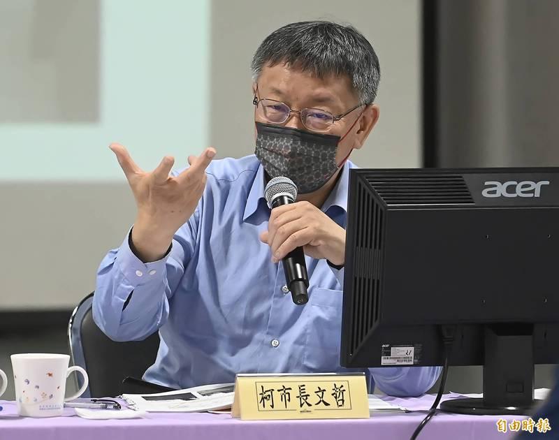 台北市長柯文哲出席市長與里長市政座談會。(記者陳志曲攝)