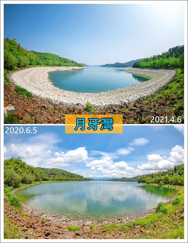 日月潭嚴重乾旱,有人形容月牙灣彷彿成了嘉明湖。(南投縣政府提供)