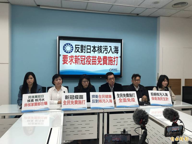 國民黨團開記者會宣布提出2案決議案,包含反對日本核污入海、全面免費施打疫苗。(記者陳昀攝)