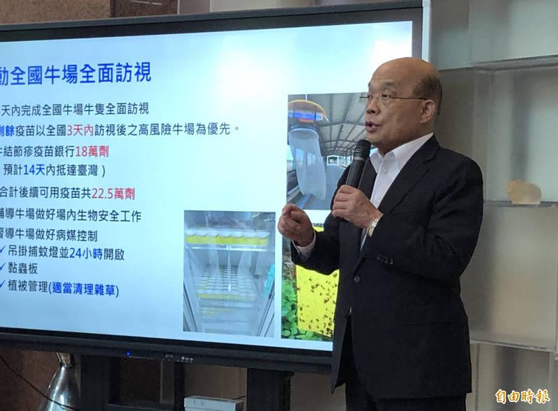 蘇貞昌表示,台灣海域若有發現任何受害情形一定會求償。(記者周湘芸攝)