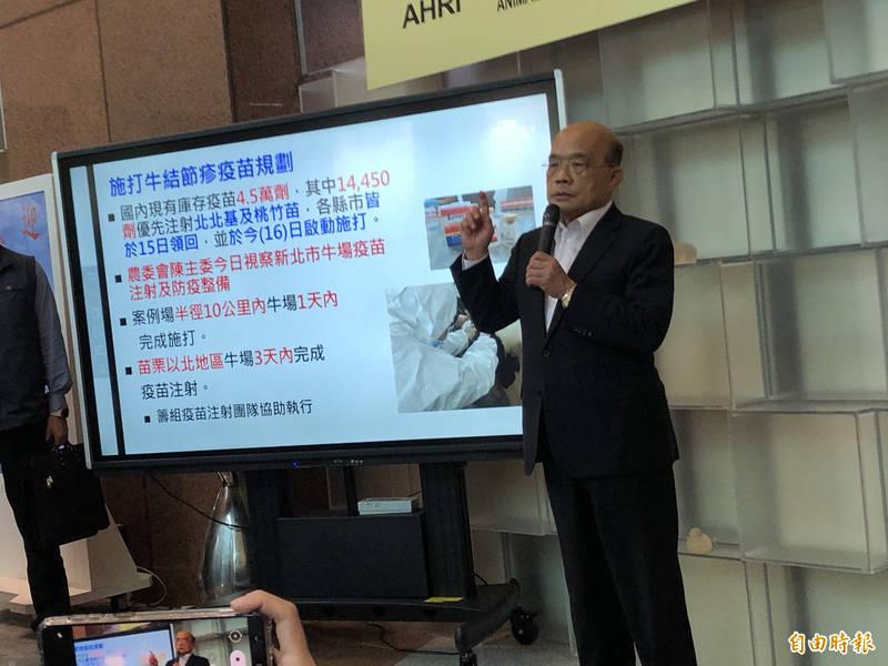 行政院長蘇貞昌表示,牛結節疹疫苗將以專車專案執行,緊急配送至全國各地。(記者周湘芸攝)