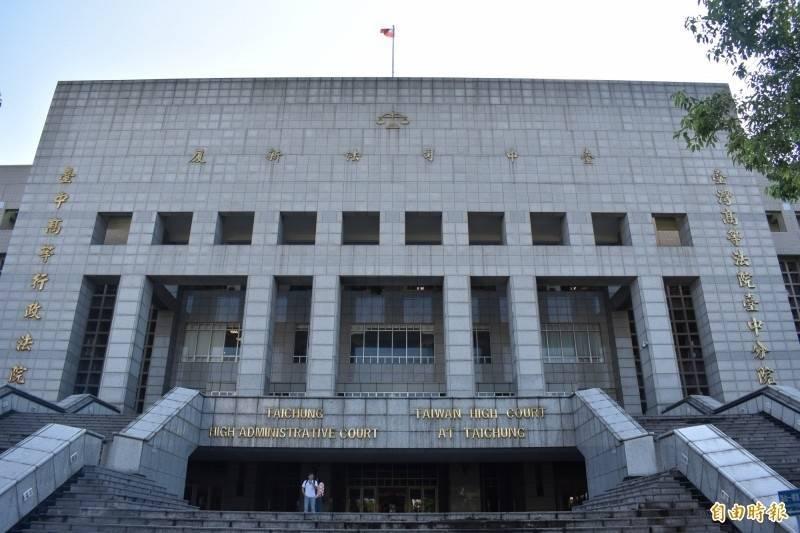 台中高分院認為陸男已有前科,卻不知警惕而再犯,顯示未確實悔過,自我約束能力甚差,維持8年徒刑。(資料照)