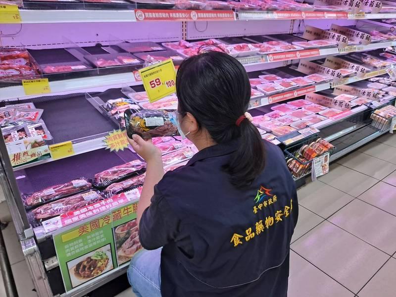 台中市政府抽驗某連鎖超市,發現首例牛腱含萊劑肉品超標,中市府火速開罰依法嚴辦。(台中市衛生局提供)