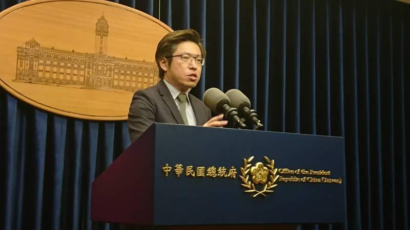 針對壹傳媒集團創辦人黎智英等人遭判刑,總統府發言人張惇涵譴責中國侵害香港民主與人權。(資料照)