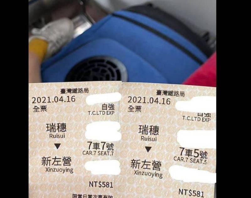 網友表示,自己因為想放行李及寵物,因此買了兩張有座位的成人票,但卻引來一名婦人的眼神關注。(圖取自臉書社團「爆廢1公社」)