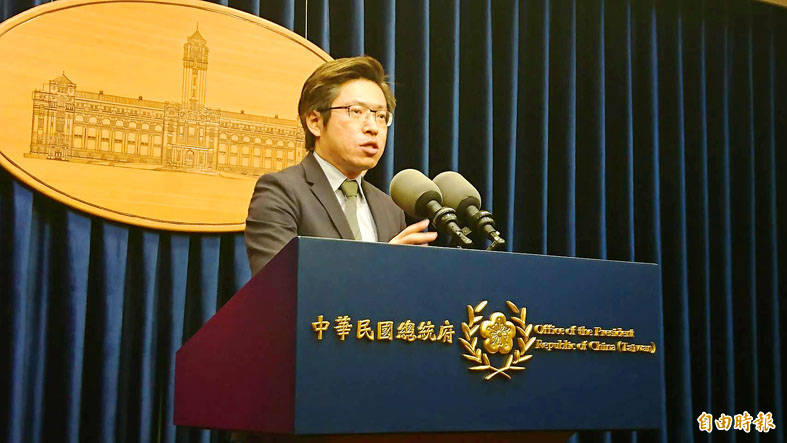 Presidential Office spokesman Xavier Chang speaks at a news briefing in Taipei in an undated photograph. Photo: Lee Hsin-fang, Taipei Times