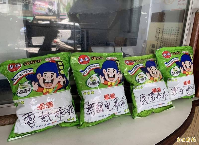 乖乖在台灣是眾多行業的「護身符」。(資料照)