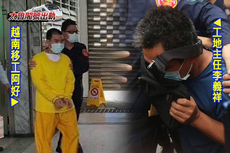 花蓮地檢署今天針對過失致死部分先起訴李義祥、華文好等人。示意圖。(本報合成)