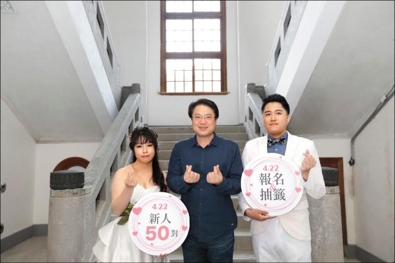 基隆市長林右昌(中)宣布,今年市民聯合婚禮名額增至50對。(基隆市政府提供)