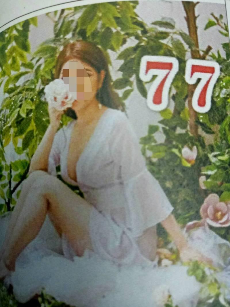 「77號」小姐被認為神似港星,讓尋芳客趨之若鶩。(讀者提供)
