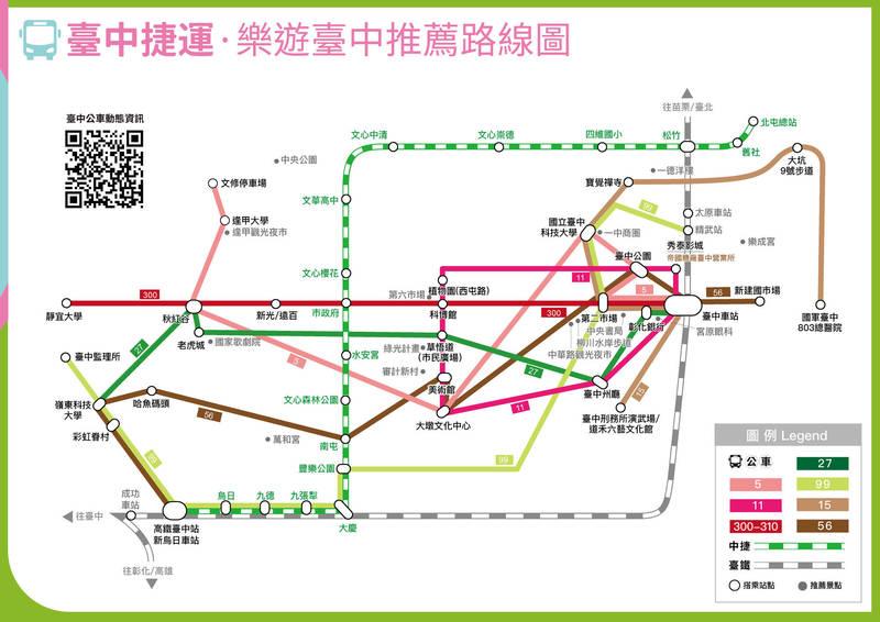 台中捷運規劃周邊景點路線圖。(記者張軒哲翻攝)