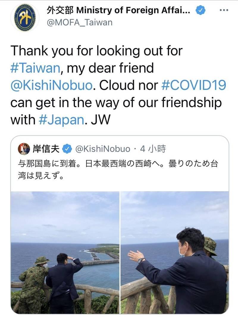 外交部長吳釗燮今在推特回覆日本防衛大臣岸信夫,指無論雲霧或武漢肺炎都無法阻斷台灣與日本的友誼。(翻攝網路)