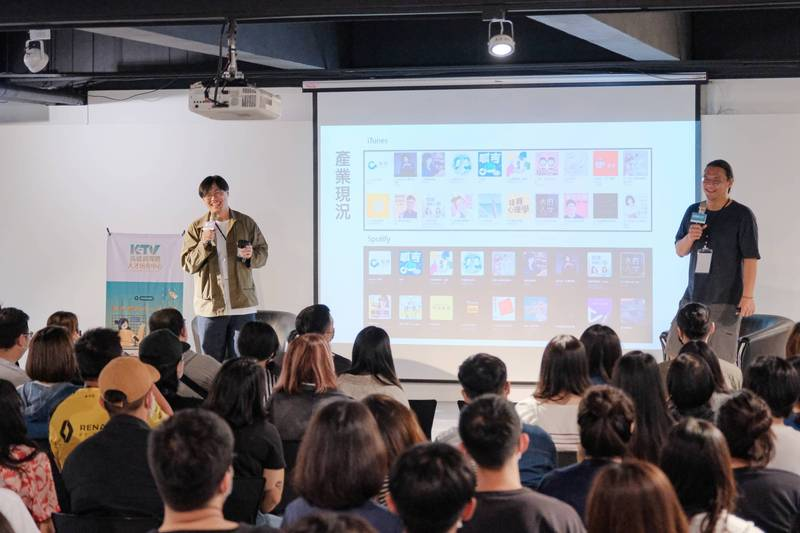台灣通勤第一品牌 主持人張家倫、李毅誠分享Podcast產業現況。(高市青年局提供)