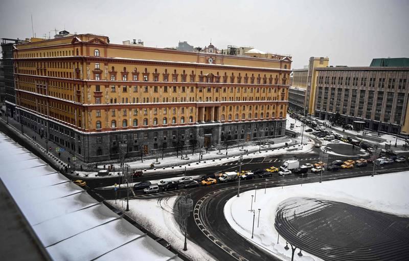 烏克蘭駐聖彼得堡總領事週五遭到俄羅斯聯邦安全局拘留。圖為俄羅斯聯邦安全局在莫斯科的總部。(法新社)