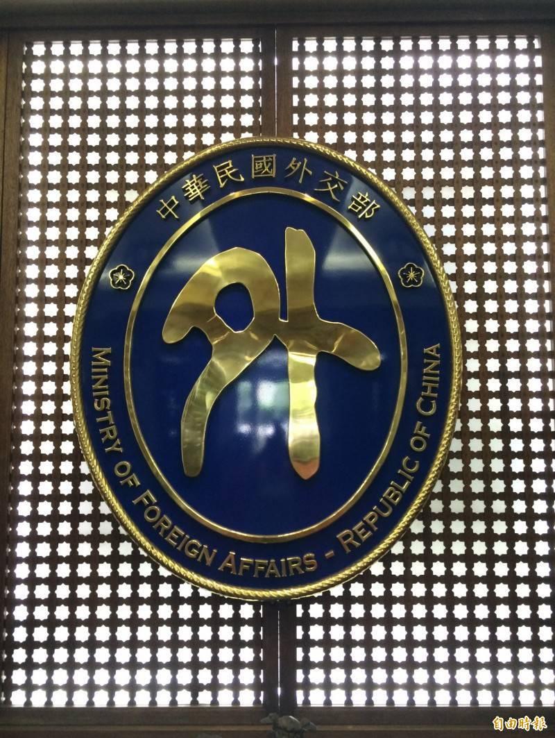美國總統拜登與日本首相菅義偉16日舉行峰會後發表聯合聲明,聲明中強調台海和平穩定的重要性,外交部今對此表達誠摯歡迎與感謝。(資料照)