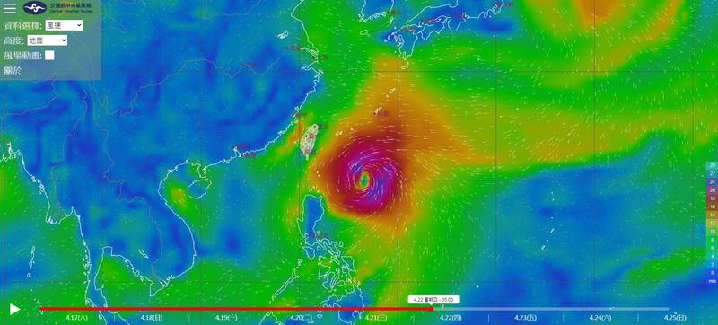 氣象局官網「風場預報顯示圖」最新模擬結果,舒力基颱風20日起緩步從菲律賓東方海面北轉,至22日開始明顯朝東北方移動。(圖取自中央氣象局)