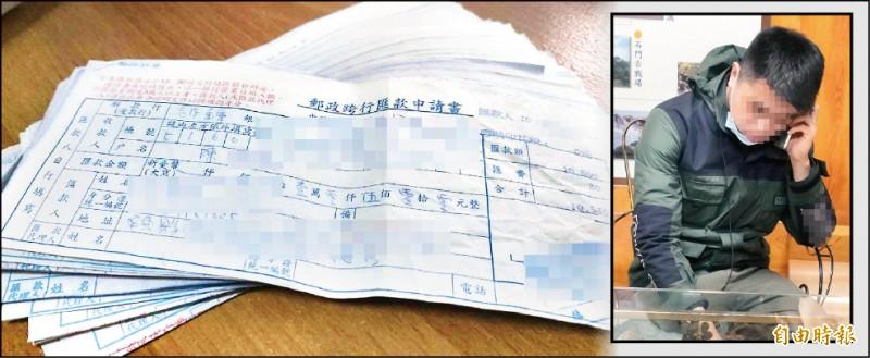 小玉的家屬指陳姓軍官(右圖)要求小玉匯款的匯款單厚厚一疊(左圖)。(記者蔡宗憲攝)